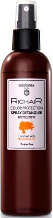 Richair Egomania Спрей для защиты цвета волос с маслом макадамии