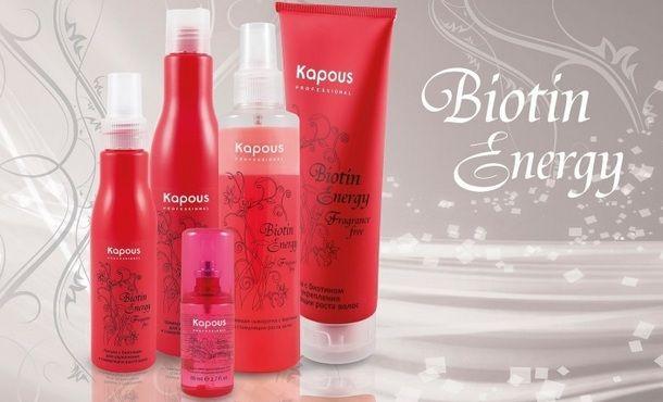 KAPOUS Biotin Energy - купить в интернет магазине