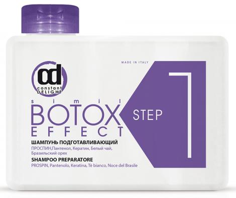 Constant Delight Botox Effect Шампунь подготавливающий