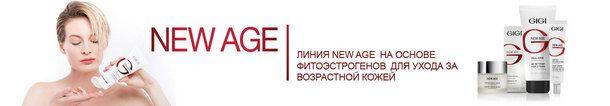 GIGI New Age