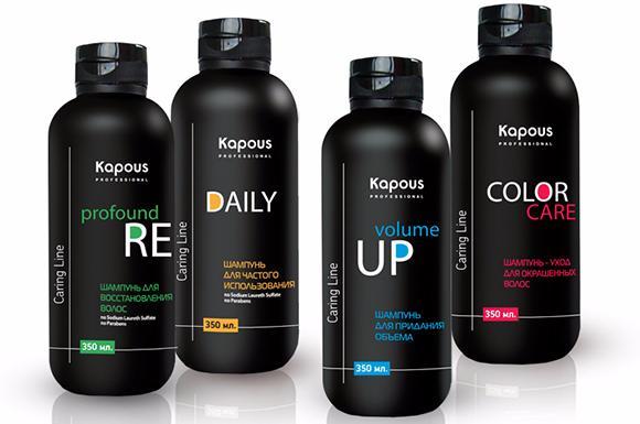 KAPOUS Caring Line - купить в интернет магазине