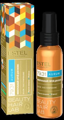 Estel Beauty Hair Lab Aurum Минеральный спрей для волос