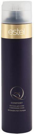 Estel Шампунь для волос с комплексом масел Q3 Comfort