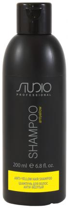 Kapous Studio Professional Шампунь для волос Анти-жёлтый