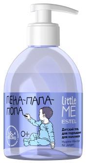 Estel Little Me Детский гель для подмывания для мальчиков