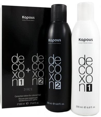 Kapous Средство для снятия косметического цвета с волос Decoxon 2Faze