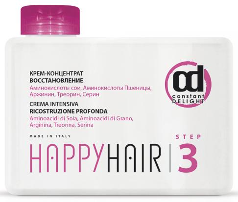 Constant Delight Happy Hair Крем-концентрат Шаг 3