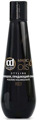 Constant Delight 5 Magic Oils Порошок для объёма