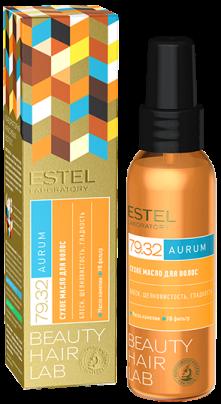 Estel Beauty Hair Lab Aurum Драгоценное масло для волос