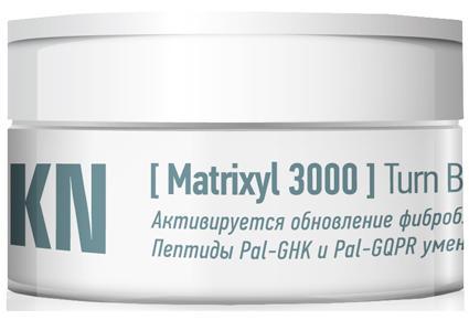 Protokeratin ProtoSKN Крем Фейслифтинг с Матриксилом