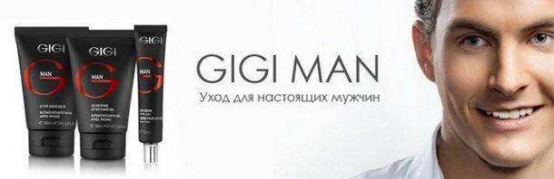 GIGI MAN - купить в интернет магазине