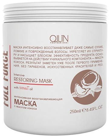 Ollin Full Force Интенсивная восстанавливающая маска с маслом кокоса
