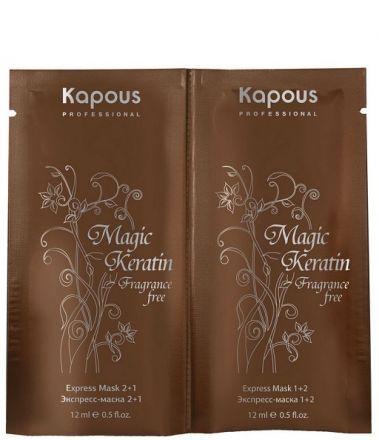 Kapous Magic Keratin Экспресс-маска