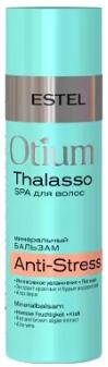Estel Otium Thalasso Anti-Stress Минеральный бальзам для волос