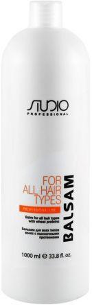 Kapous Studio Care Бальзам для окрашенных волос с рисовыми протеинами