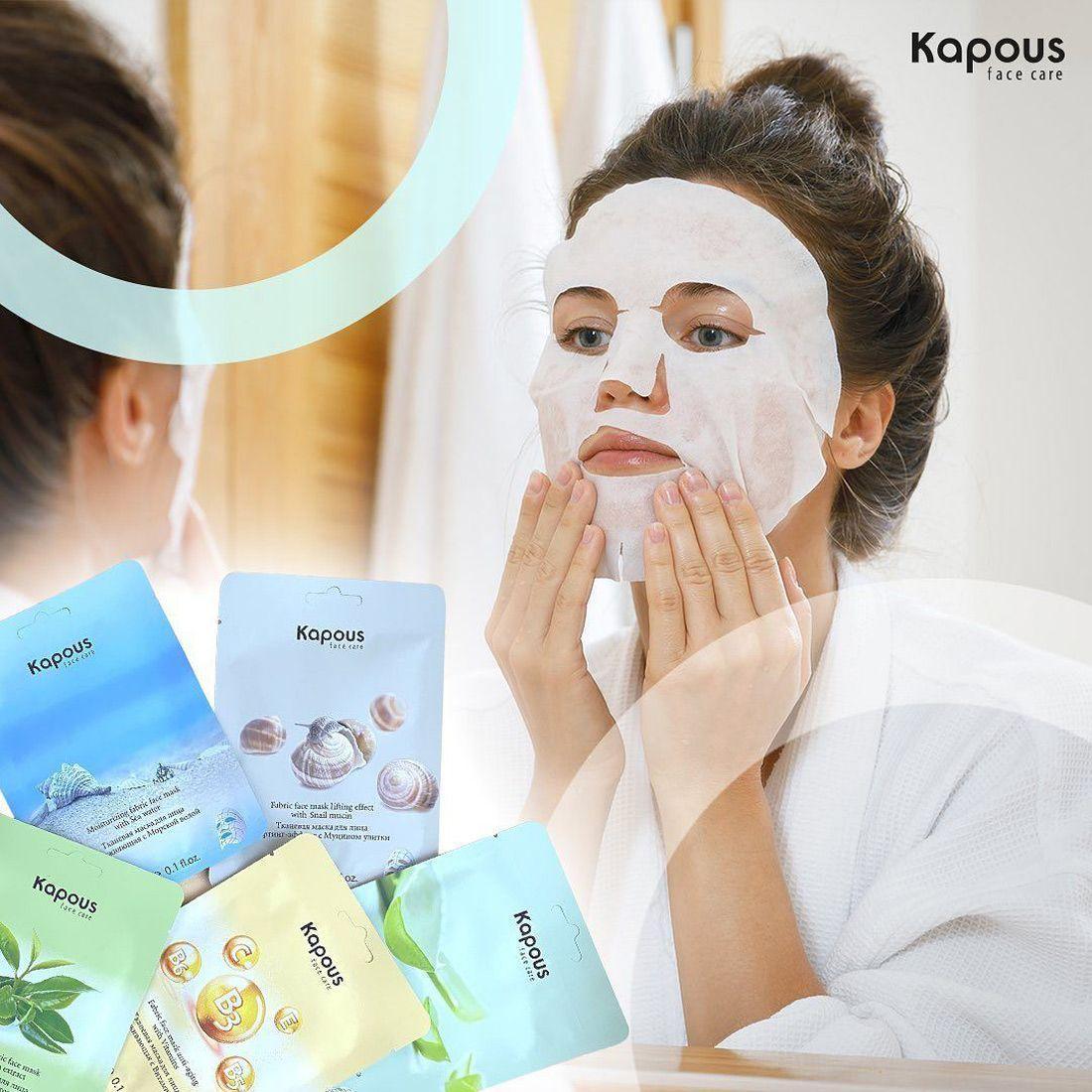 Kapous Professional Face Care