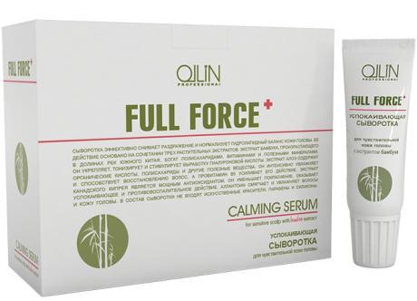 Ollin Full Force Успокаивающая сыворотка для чувствительной кожи головы