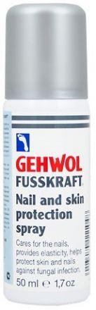 Gehwol Fusskraft Защитный спрей