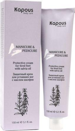 Kapous Pedicure&Manicure Защитный крем для уставших ног