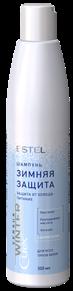 Estel Curex Winter Шампунь для всех типов волос защита и питание