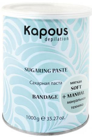 Kapous Depilation Сахарная паста бандажная в банке