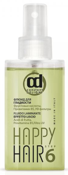 Constant Delight Happy Hair Флюид для гладкости Шаг 6