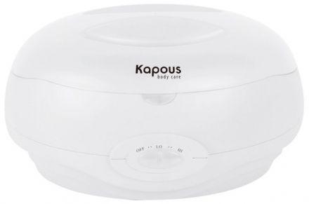 Kapous Body Care Нагреватель для парафина