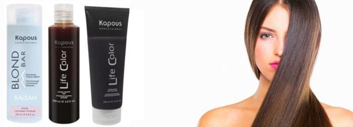 Kapous Professional Всё для окрашивания Уход для окрашенных волос