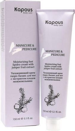 Kapous Pedicure&Manicure Увлажняющий крем гидро-баланс для ног