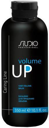 Kapous Studio Caring Line Бальзам для придания объема Volume up