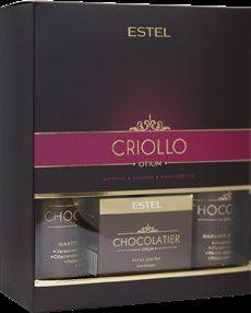 Estel Otium Chocolatier Набор Criollo