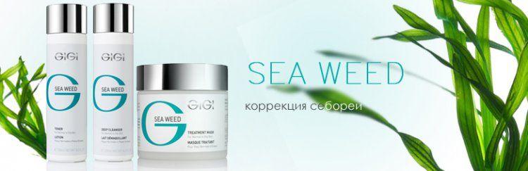 GIGI для лица и тела Sea Weed - купить в интернет магазине