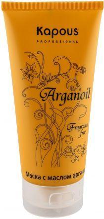 Kapous ArganOil Маска с маслом арганы