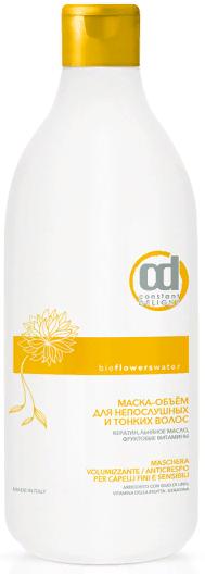 Constant Delight Bio Flower Маска для объёма непослушных и тонких волос