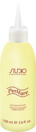Kapous Studio Professional Лосьон для химической завивки волос PerMare