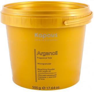 Kapous ArganOil Обесцвечивающий порошок с маслом арганы