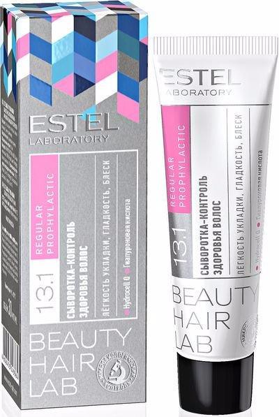 Estel Beauty Hair Lab Regular Prophylactic Сыворотка контроль здоровья волос
