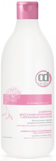Constant Delight Bio Flower Шампунь восстанавливающий с аргановым маслом