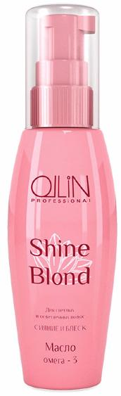 Ollin Shine Blond Масло для волос ОМЕГА-3