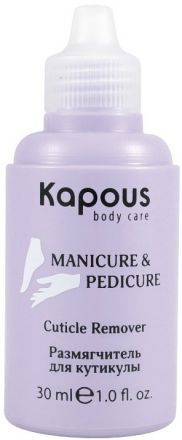Kapous Pedicure&Manicure Размягчитель для кутикулы