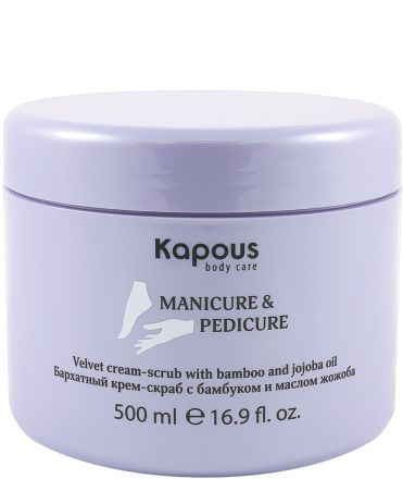 Kapous Pedicure&Manicure Бархатный крем-скраб с бамбуком и маслом жожоба