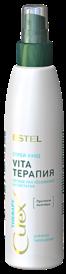 Estel Curex Therapy Спрей-уход для облегчения расчёсывания волос