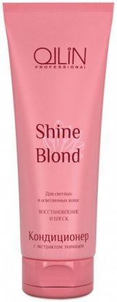 Ollin Shine Blond Кондиционер для волос