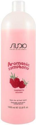 Kapous Studio Care Бальзам для всех типов волос Малина Aromatic Symphony