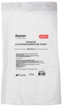 Kapous Пеньюар полиэтиленовый 50 шт./уп.