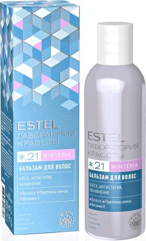 Estel Beauty Hair Lab Winteria Бальзам для волос