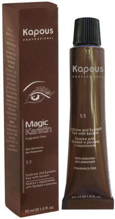 Kapous Magic Keratin Краска для бровей и ресниц без аммиака