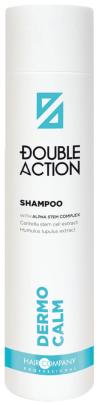 Hair Company Double Action Шампунь смягчающий