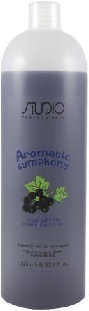 Kapous Studio Care Шампунь для всех типов волос Черная смородина Aromatic Symphony