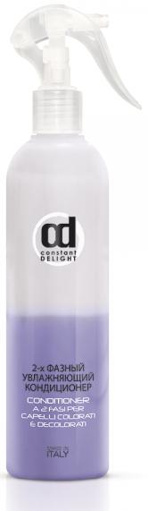 Constant Delight 2-х фазный увлажняющий кондиционер